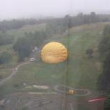 『ニセコde熱気球♪』の画像