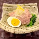 『お料理』の画像