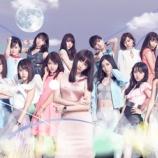 『【乃木坂46】『小嶋陽菜卒業シングル』に乃木坂&欅坂が参加するということ・・・【坂道AKB】』の画像