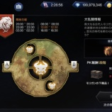 『【LORB】大乱闘ガイド』の画像