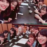 『【乃木坂46】雰囲気いいな!斎藤ちはる 大阪での『メンバーご飯会』画像をブログで公開!!!』の画像