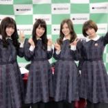 『【乃木坂46】なんだこれ凄い・・・みんな可愛い!!!』の画像