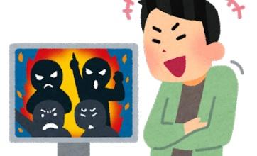 日本人「不倫はいけません」←うん 日本人「だから不倫した芸能人は集団リンチしますw」←これ