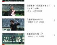 【悲報】青柳