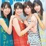 【日向坂46】B.L.T.(月刊ビー・エル・ティー) 2019年8月号