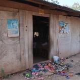 『小学校建設の調査・下見』の画像