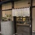 京都編「食堂みやざき」其の弐。