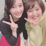 『【乃木坂46】向井葉月とNGT48メンバーの2ショット写真が公開・・・』の画像