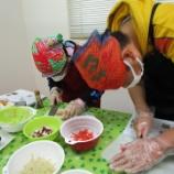 『【埼玉】最後の調理』の画像