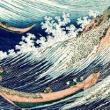 『ブレイクスルー考(1900回記念)(1)』の画像