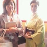 『高井麻巳子の現在、子供と暮らす実家の豪邸が凄いwww【画像・動画】』の画像