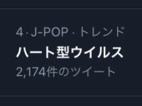 【乃木坂46】寺田蘭世、Twitterを沸かせるwwwwwwww