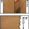 育児:ボールペンの落書き