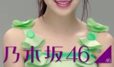 【乃木坂46】堀未央奈が汗拭いてくれた〜〜〜