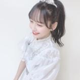 『[イコラブ] 諸橋沙夏~メンバーリレーブログ~『冬ツアーを終えて』』の画像