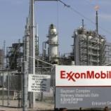 『エクソン・モービル(XOM)決算は良好!原油高を追い風にNYダウを牽引。』の画像