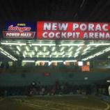 『フィリピンのパンパンガ州アヤラへ闘鶏見学に』の画像
