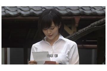 山本彩「白いシャツだとブラジャーが透けるのよね」