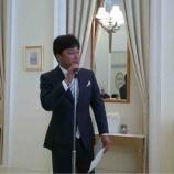 『しばき隊界隈の若い運動員が合田夏樹に質問する会』の画像