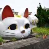 『いつか行きたい日本の名所 やきもの散歩道』の画像