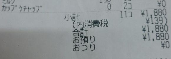 久し振りにマクド食べたくなった(´・ω・`)