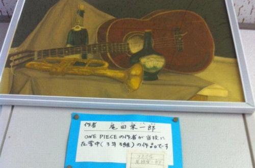 【画像あり】ワンピース作者の中学生の頃の絵wwwwwwwwwwwwwwwwwのサムネイル画像