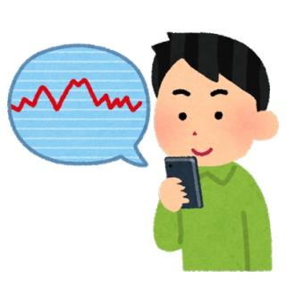 コイン速報     仮想通貨ニュース・暗号資産相場情報・5chまとめ