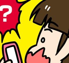 【婚活漫画】147-3 ネット婚活 IさんからのLINEの返事に困る