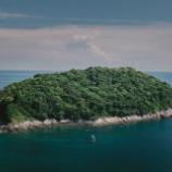 『異変  三宅島がヤバイ』の画像