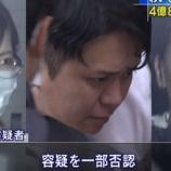 『吉野まこfc2ライブ配信の動画内容とフェイスブックを2chが特定』の画像
