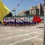 『戸田第一小学校運動会 感動でした!』の画像