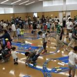 『7月30日プラレール小田急全線再現レポート』の画像
