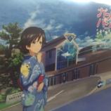 『夏の大洗遠征【3日目】アクアワールド編』の画像