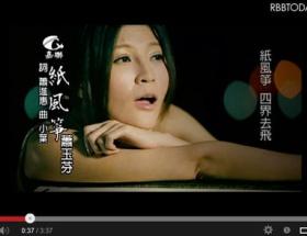 台湾女性歌手の楽曲がB'zの「もう一度キスしたかった」を丸パクリとネットで話題に