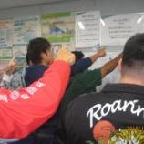 『10/14 豊川支店 安全衛生会議』の画像