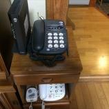 『電話』の画像