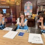 『[ノイミー] 10月1日 ≠MEの「のいみーのいみ。」出演:落合希来里、谷崎早耶、永田詩央里!まとめ』の画像