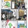 【42日目】絵日記「フィギュアを売りに行こう!!」