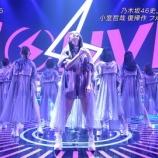 『最高すぎるフル披露!!!CDTVライブ!ライブ!『Route 246』キャプチャまとめ!!!』の画像