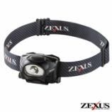 『ゼクサスからベーシックモデル ZX-140・ZX-150が登場』の画像