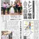 【悲報】武蔵小杉のタワマン、停電復旧の見込み立たず