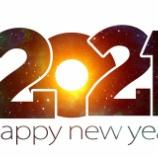 『2021年★今年も高校留学情報ブログをよろしくお願いします』の画像