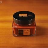 『<12月29日>サフィール&ダスコのシューケア用品』の画像