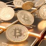 『【ヤバすぎ】ビットコインを2019年1月から10万スタートした結果が凄すぎる!!』の画像