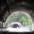 1962年6月9日、「北陸トンネルが開通の日」