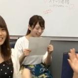 『SHOWROOM終了出来ていない事に気づかずに宮田愛萌の会話が配信』の画像