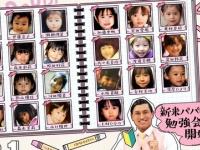 【日向坂46】メンバー幼少期写真が色々と面白すぎるwwwwwwwwww
