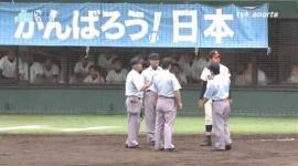 高校野球で珍事 インフィールドフライで三塁ランナーがタッチアップ、相手チームのスキを突いてサヨナラ勝ち!