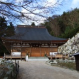 『いつか行きたい日本の名所 繖山 観音正寺 (仏法興隆寺)』の画像