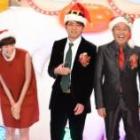 『TBS「聖夜のネタ祭・お笑いクリスマスショー」出演者の順番、さまぁ~ずと102組の芸人で4時間SP【画像】』の画像